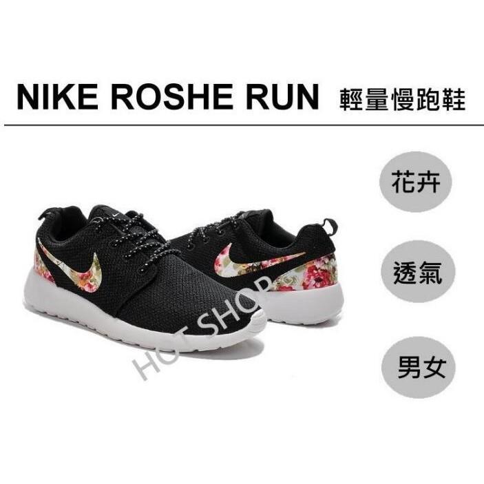 NIKE Roshe run 輕量慢跑鞋花卉NIKE 鞋黑紅NIKE 休閒鞋透氣NIKE