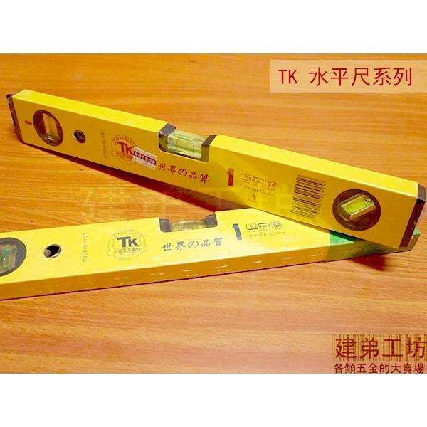 TK 水平尺300mm 400mm 附磁水平儀水平泡儀