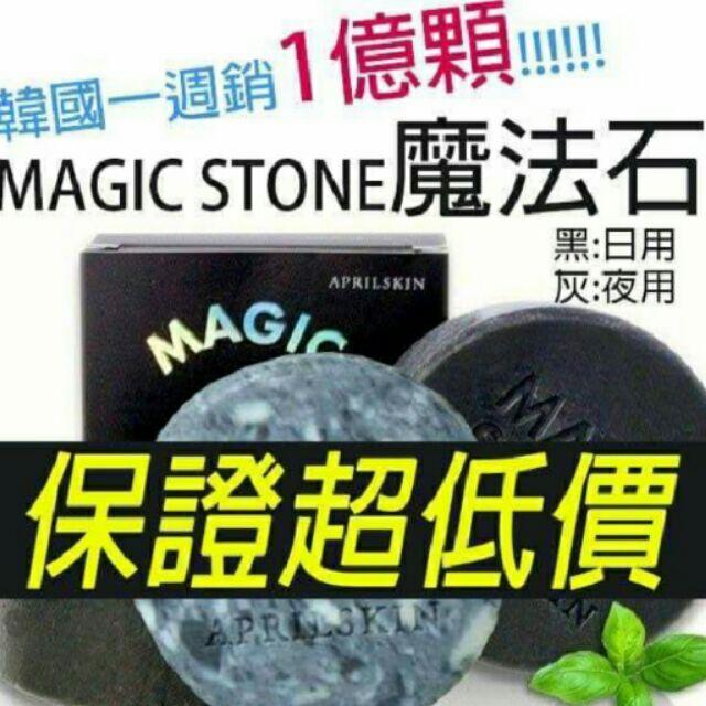 ( )april skin 魔法石100 天然 洗顏皂灰色NT150