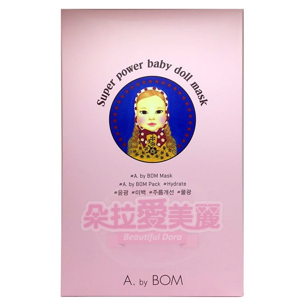 ~ ~~韓國A by Bom ~Super Power Baby Doll Mask 超能