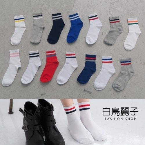 百搭條紋足球襪.白鳥麗子