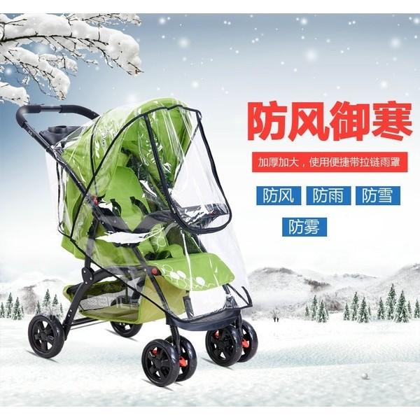 大量 區 上市 拉鍊款一般 型透明防水透氣嬰兒手推車雨罩兒童傘車防風雨