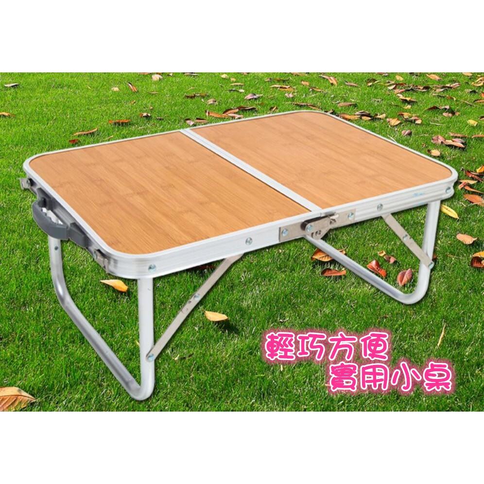 一露遊你行動料理桌輕巧迷你折疊桌折合桌露營桌小桌子小茶几摺疊桌休閒桌野餐桌