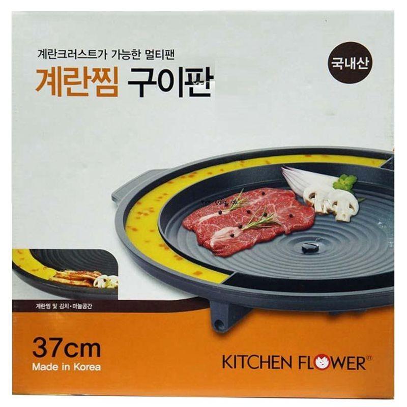 ~美麗奇緣~韓國Kitchen Flower 圓形烘蛋排油多 不沾烤盤37cm 韓式烤肉