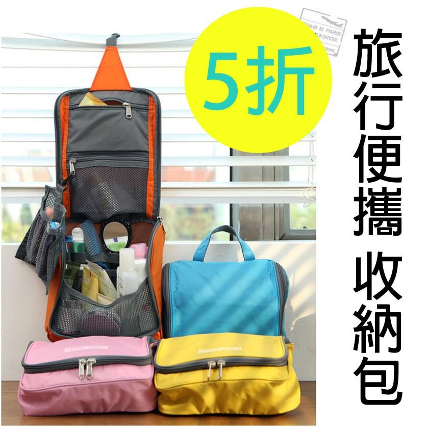 旅行便攜大容量收納包Trip Shop 旅行便攜防潑水收納包整理袋洗漱包化妝袋包中包化妝包