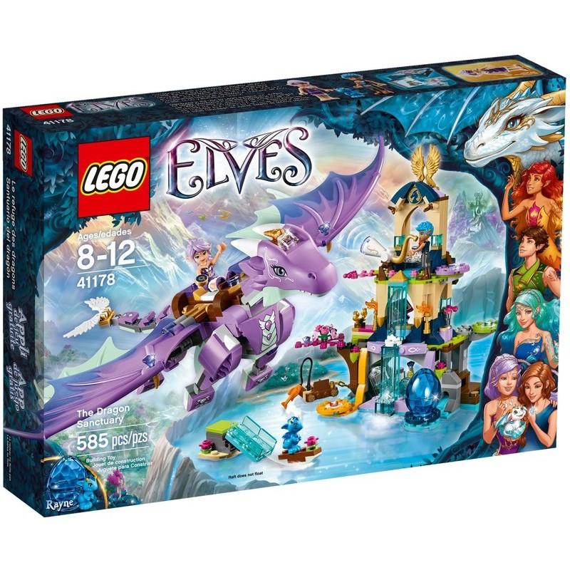 ~積木樂園~樂高LEGO 41178 ELVES 精靈系列龍族保護區