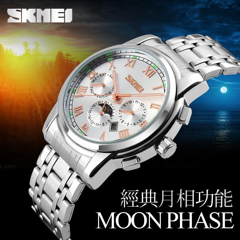 時刻美男錶鋼帶石英手錶 簡約 男士防水復古單歷商務小三針腕錶