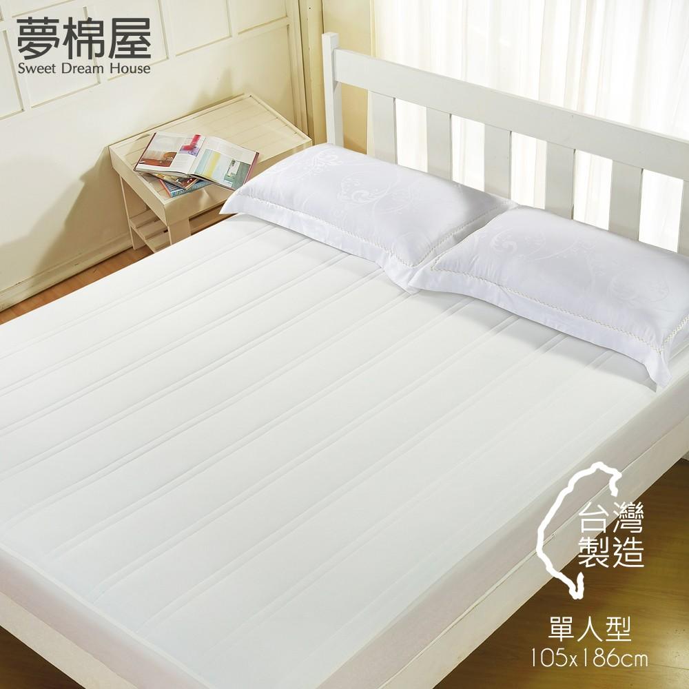 保潔墊單人型105x186 床包式完整包覆 夢棉屋