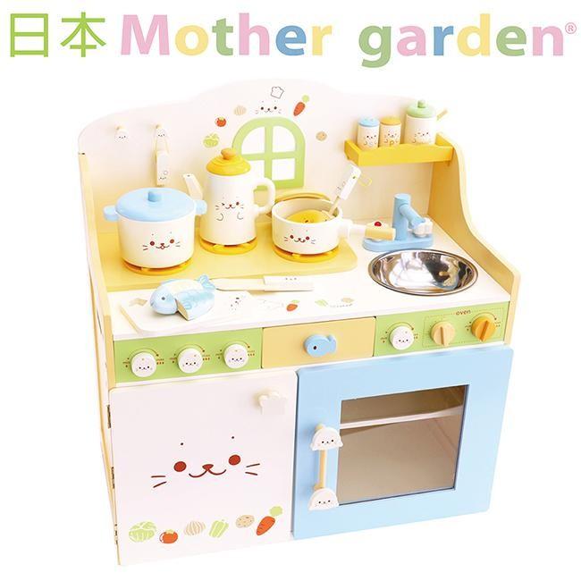 ~Mother Garden ~海豹田園蔬食廚房組