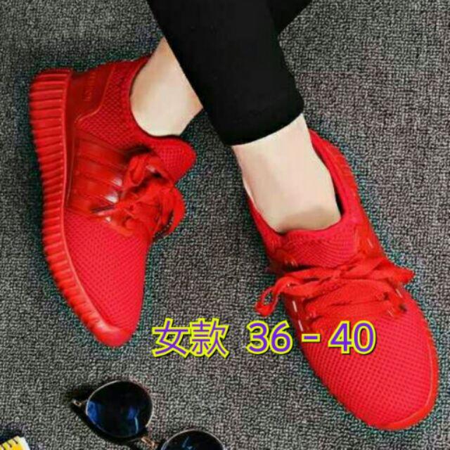 超夯超透氣小紅鞋 鞋慢跑鞋