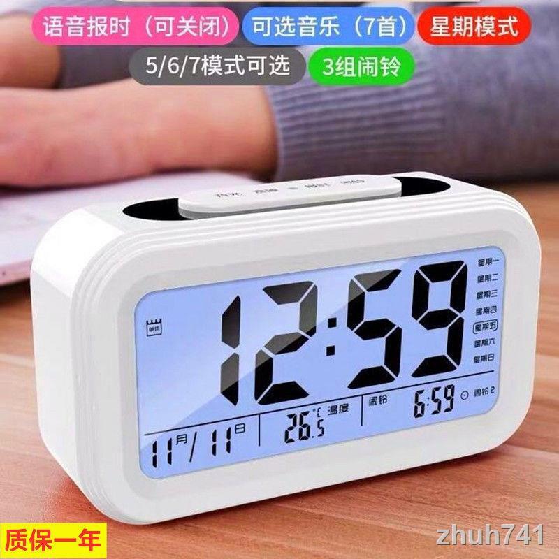 📣計時器現貨 多功能學生電子鬧鐘夜光靜音創意簡約臥室床頭兒童時鐘智能小鐘表 鬧鐘 時鐘 計時 小鬧鐘 靜音計時器