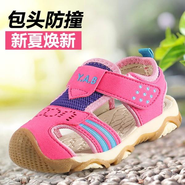 兒童涼鞋男youarebaby 童鞋2016 夏新包頭寶寶沙灘鞋女童男童涼鞋