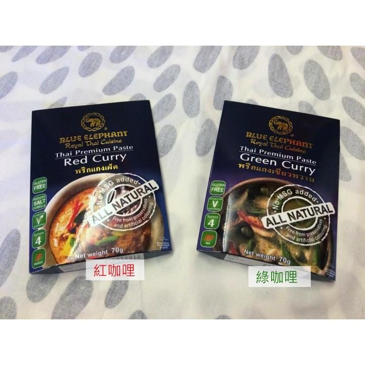 米其林泰國藍象餐廳(Blue Elephant )咖哩料理包 + 另售手標紅茶椰子脆片巧克