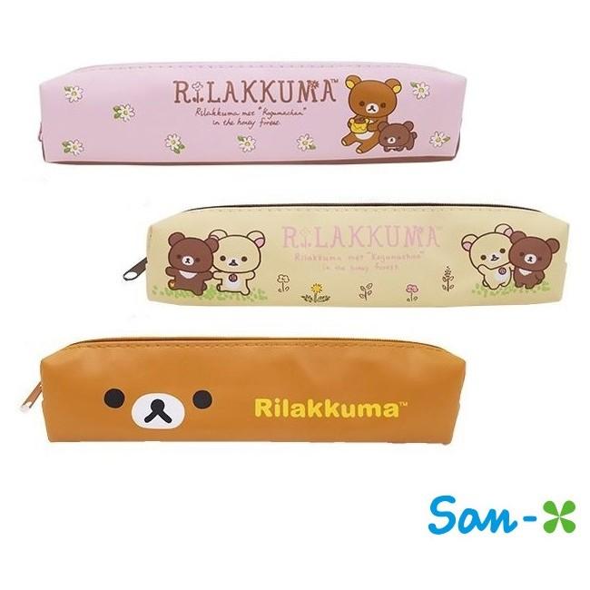 含稅 San X 拉拉熊皮質筆袋鉛筆盒小筆袋防潑水懶懶熊Rilakkuma 生日