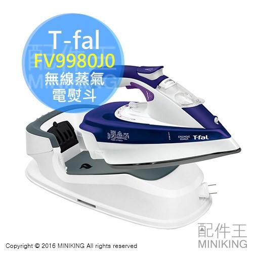 ~ 王~ T fal FV9980J0 蒸氣熨斗無線電熨斗清潔熨燙襯衫另FV9604J0