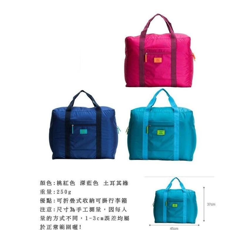 韓系登機行李桿旅行袋收納袋防潑水行李袋行李箱登機箱手提行李包 袋大容量收納旅行箱