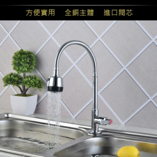 買一送三全銅主體廚房萬向旋轉水龍頭直立式單冷水槽洗菜盆