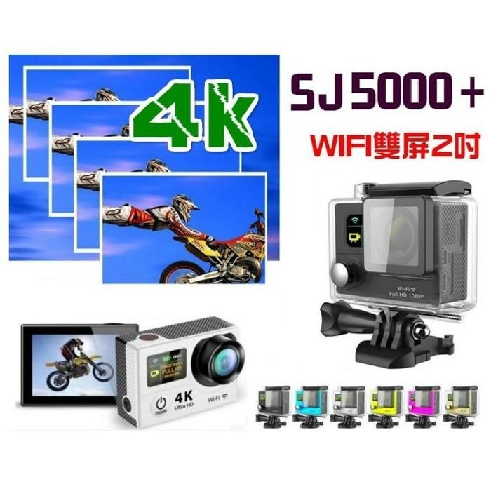 4K 畫質~SJ5000 ~sj5000 plus 攝影機機車行車記錄器SJ4000 Go