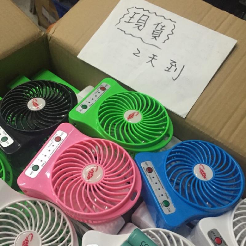 下殺109 充電式電風扇充電式風扇USB 風扇芭蕉扇迷你風扇隨身吹行動電源