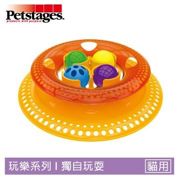~Petstages ~732 貓咪的抉擇軌道球四個不同 遊戲四色軌道球互動玩樂貓咪玩具