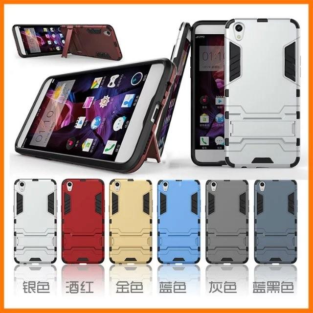 新爆款OPPO R9 手機殼OPPO R9 鋼鐵侠手機套全包邊保護套防摔支架殼