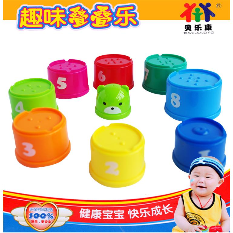 ~ ~疊疊樂疊疊杯0 1 2 歲寶寶益智玩具套杯嬰兒六個月層層疊圈