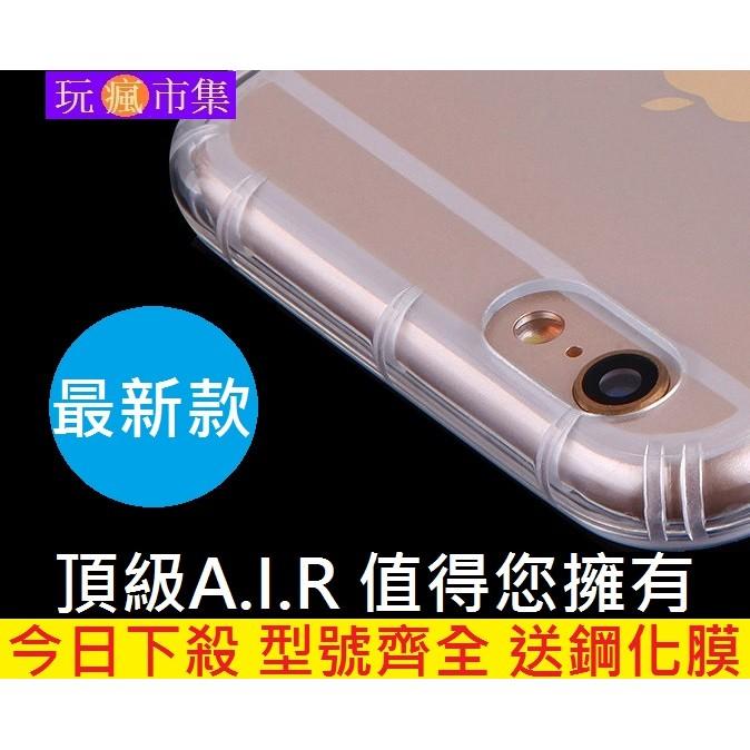 升級 iPhone7 鏡頭升級空壓殼防摔殼氣囊殼可貼滿版iPhone 5 5S SE 6