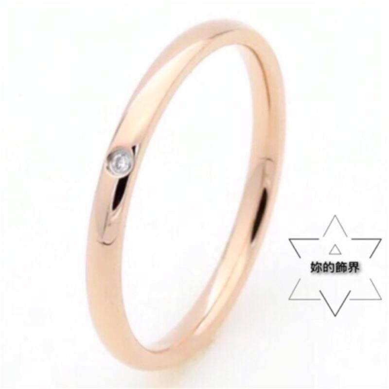 BD  素面鈦鋼單鋯石 純鋼男女尾戒/戒指/對戒