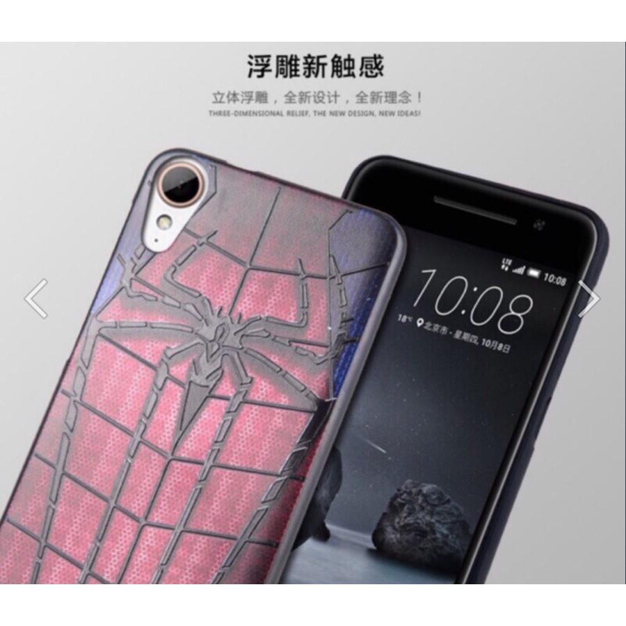 HTC DESIRE 10 3D 浮雕貼皮軟殼手機殼彩繪立體保護殼背蓋