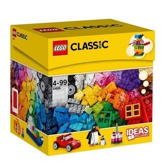 聖誕 TTG 當天寄出樂高積木LEGO Classic 系列10695 樂高 拼砌盒