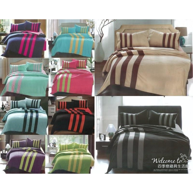 ~簡約 風系列~雙人四件式床包被套組雙人床包雙人被套枕頭套雙人床單雙人被單