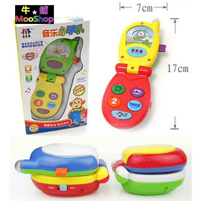 ~牛舖~貝樂康樂音小手機玩具寶寶翻蓋掀蓋麵包手機電話嬰幼兒音樂鈴聲響鈴玩具兒童嬰幼兒啟蒙教