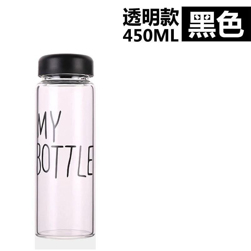 韓國My Bottle 450ml 透明款磨砂款玻璃款塑膠款水杯多款客製化選擇