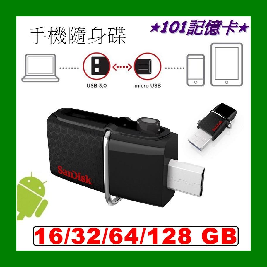 ~ 貨SanDisk 64GB 64G Dual OTG micro USB 3 0 手