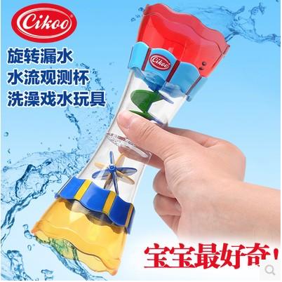 英國cikoo 兒童洗澡玩具戲水杯玩水玩具elc 嬰兒玩具