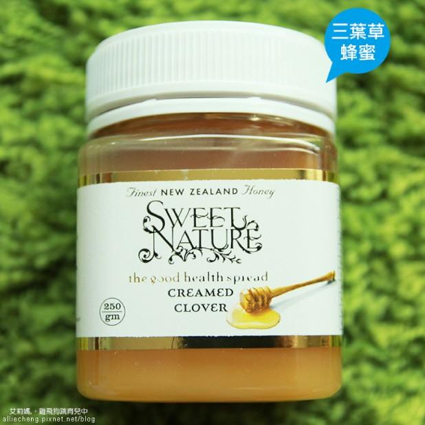 ~壽滿趣~Sweet Nature 紐西蘭乳狀三葉草蜂蜜250gm