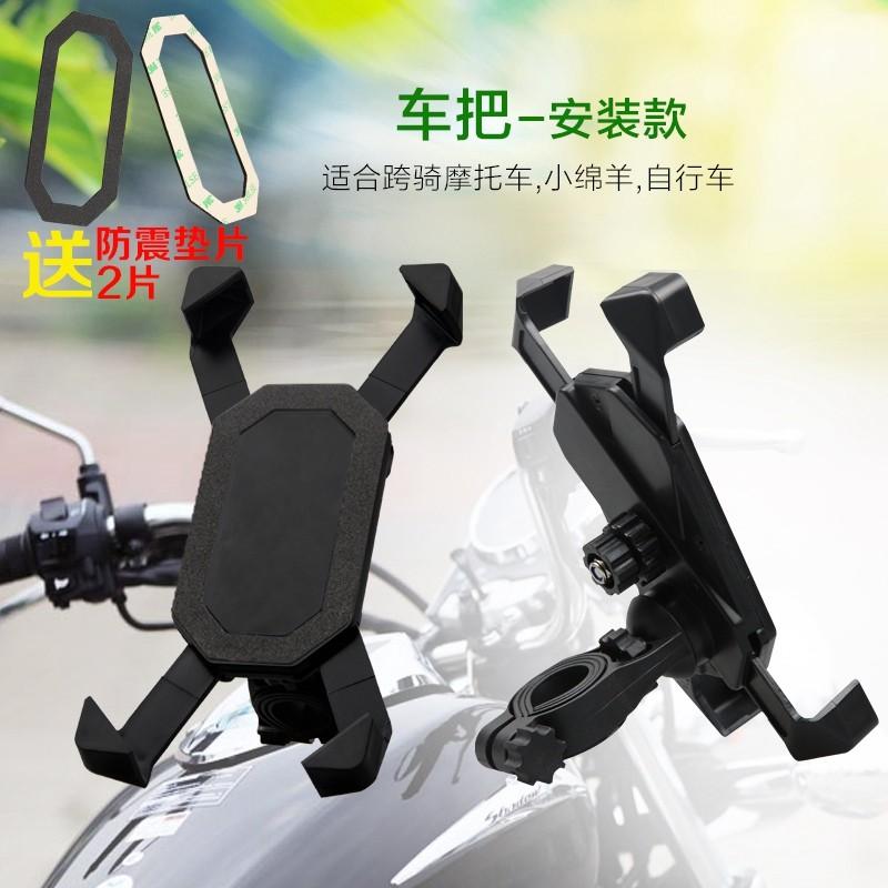 ~RBI ~後視鏡手機支架  型摩托車 電動車山地車導航騎行裝備