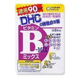 DHC維他命B群(90日份)-錠狀【Tomod's】
