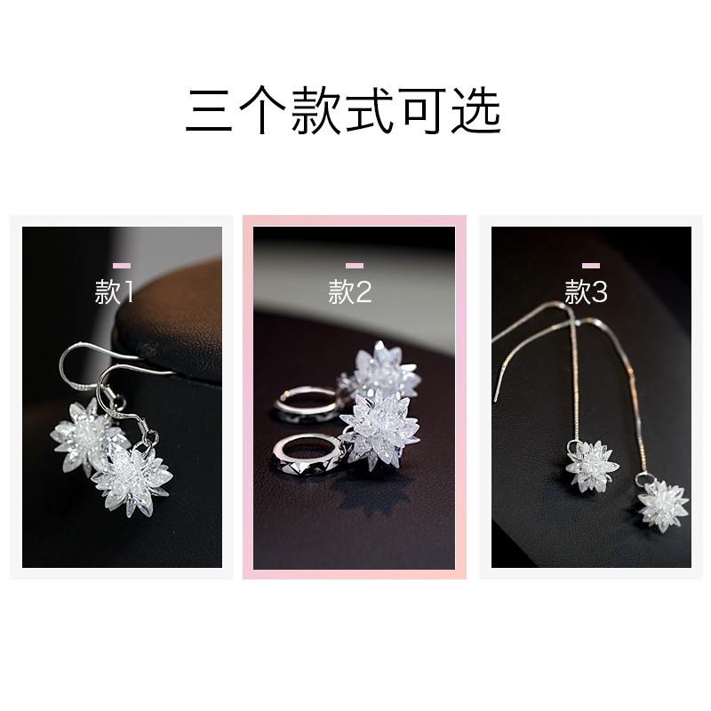 925 純銀長款水晶耳墜氣質女韓國甜美簡約冰花耳釘耳線耳環防過敏