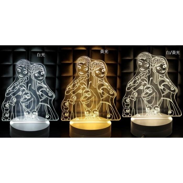 LED 3D 立體燈冰雪奇緣三段燈光白底座Elsa Anna 夜燈氣氛燈 燈生日