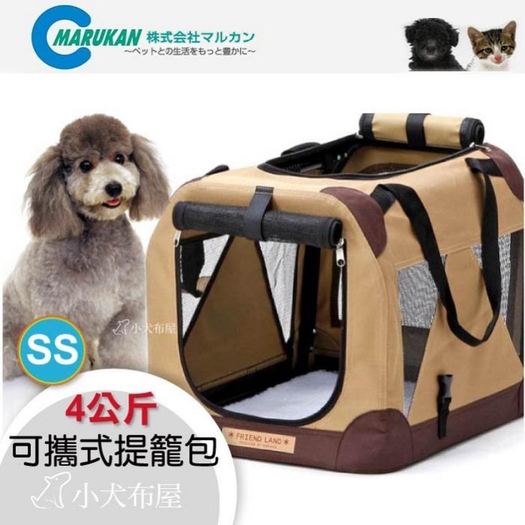 ~ Marukan ~輕量化~外出提籠可攜式寵物包DC 270 SS ~可放摩托車寵物包機