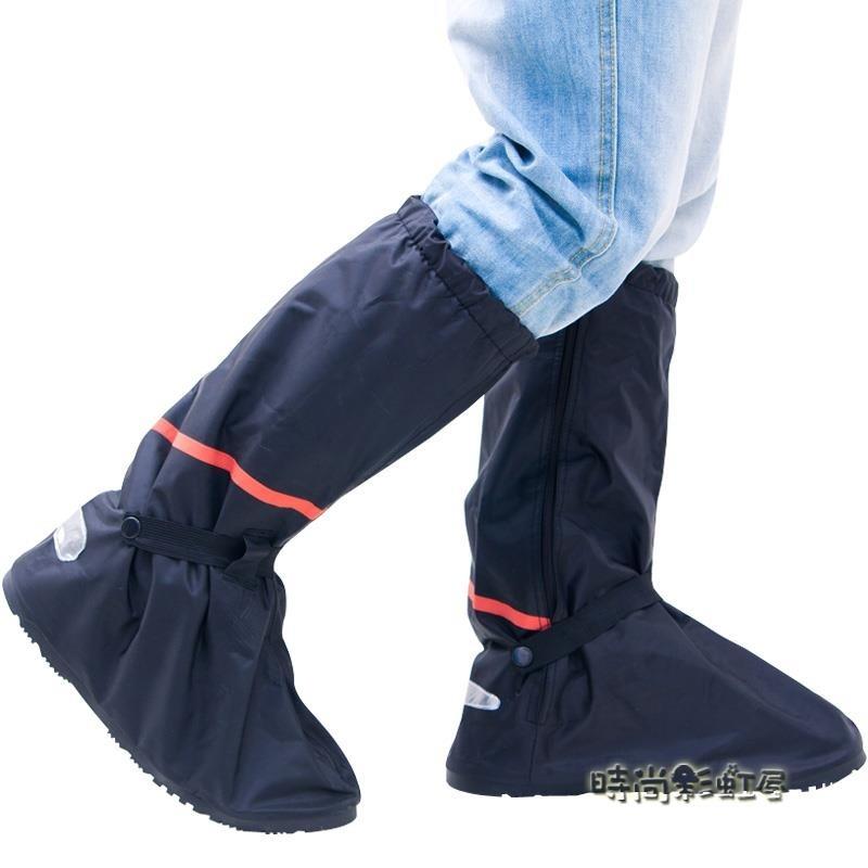 強迪牛津布防水鞋套加厚底男款高筒防雨鞋套男士女士