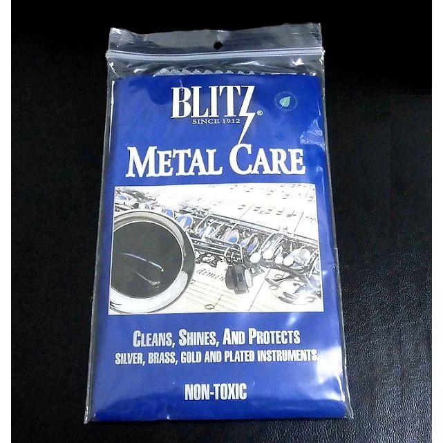 美國BLITZ 鍍銀清潔布拭銀布擦銀布拭銀清潔布