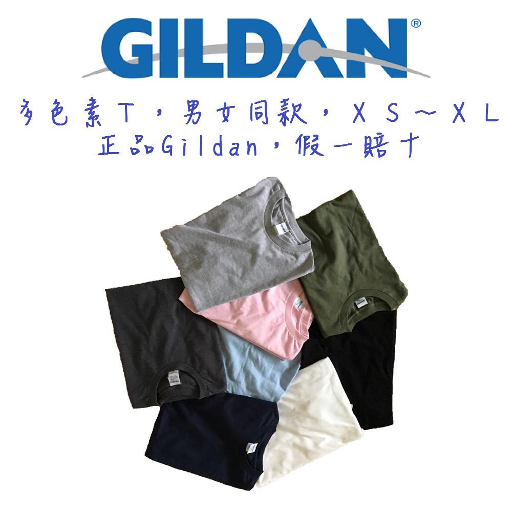 狂速出貨圓領純棉短T Gildan 素T T 恤短T 素面T 短袖情侶衣 素踢短踢素面短T