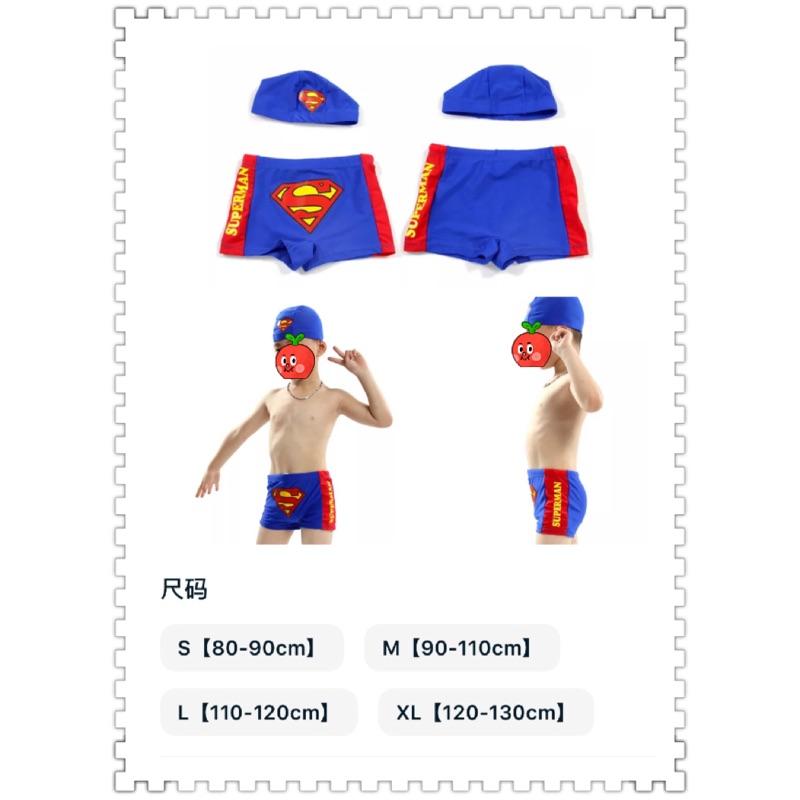 超人男童129 可愛兒童游泳褲送泳帽