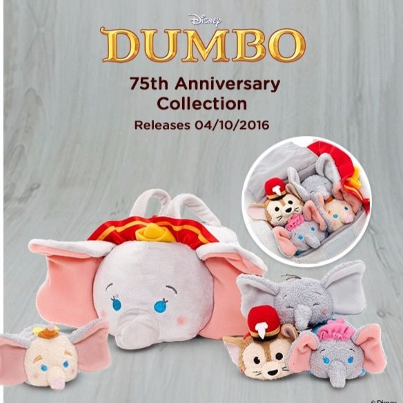 迪士尼Tsum Tsum 疊疊樂姆滋姆滋dumbo 小飛象系列 無補
