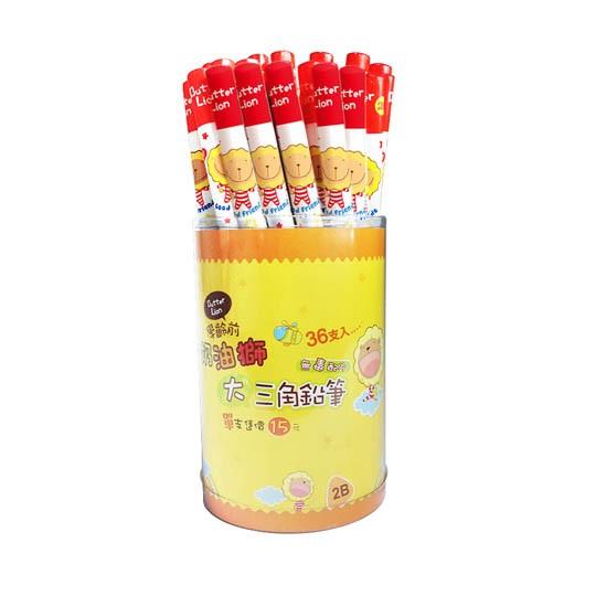 到貨了雄獅奶油獅學齡鉛筆三角鉛筆36 支筒大三角鉛筆學齡前鉛筆