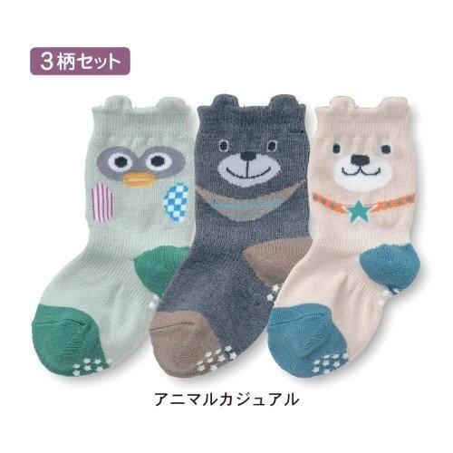 ~草莓花園~K06 可愛男童短襪防滑襪子淘氣動物立體 圖案卡通寶寶襪嬰兒襪點膠防滑襪男女兒