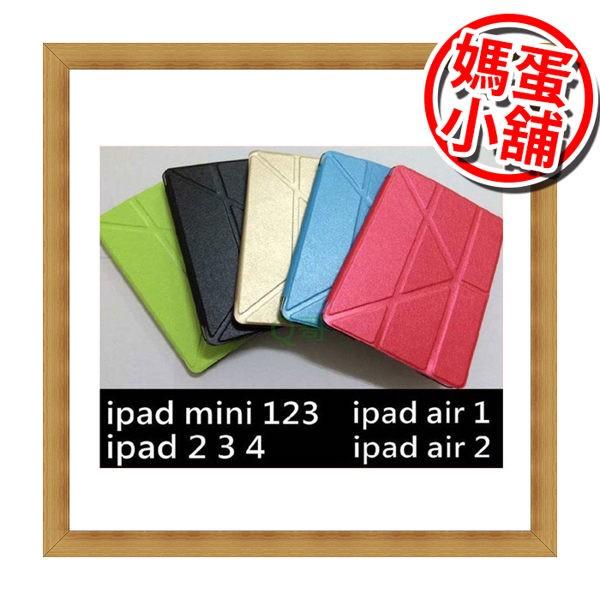 MA13 蘋果平板電腦iPad Air 2 保護殼外殼iPad 6 超薄皮套變形金剛保護套