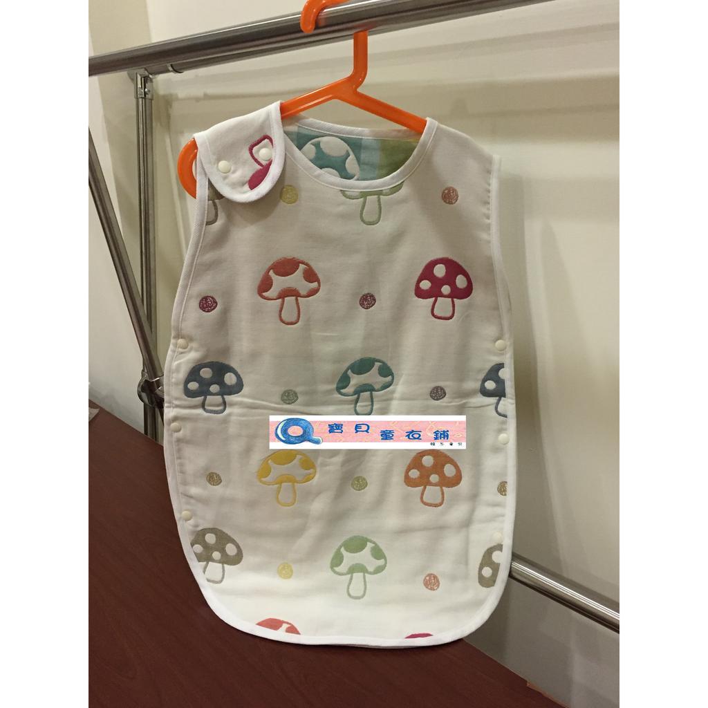 寶貝童衣鋪 Hoppetta 同款純棉6 層紗蘑菇防踢被防踢睡袋
